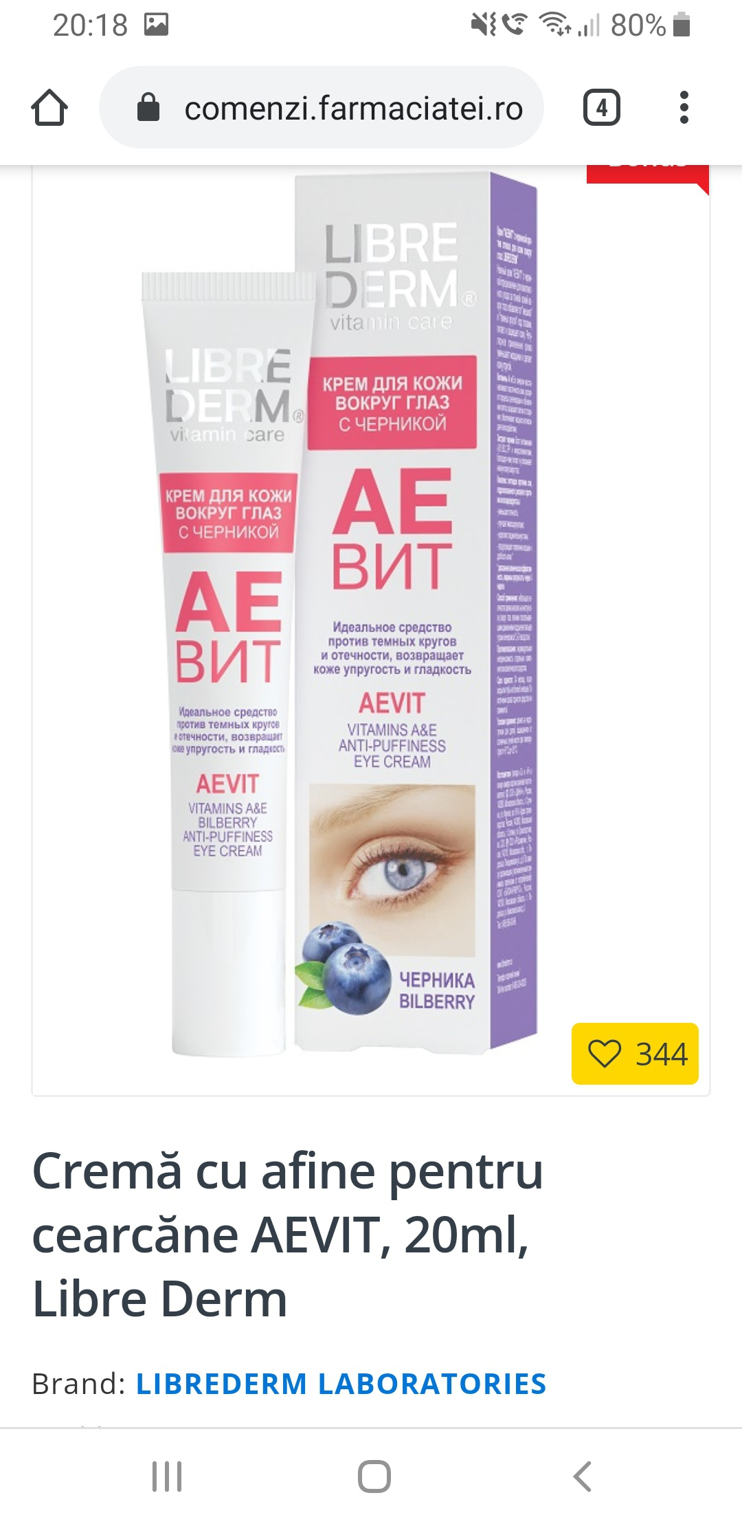 Librederm Bilberry Eye Cream