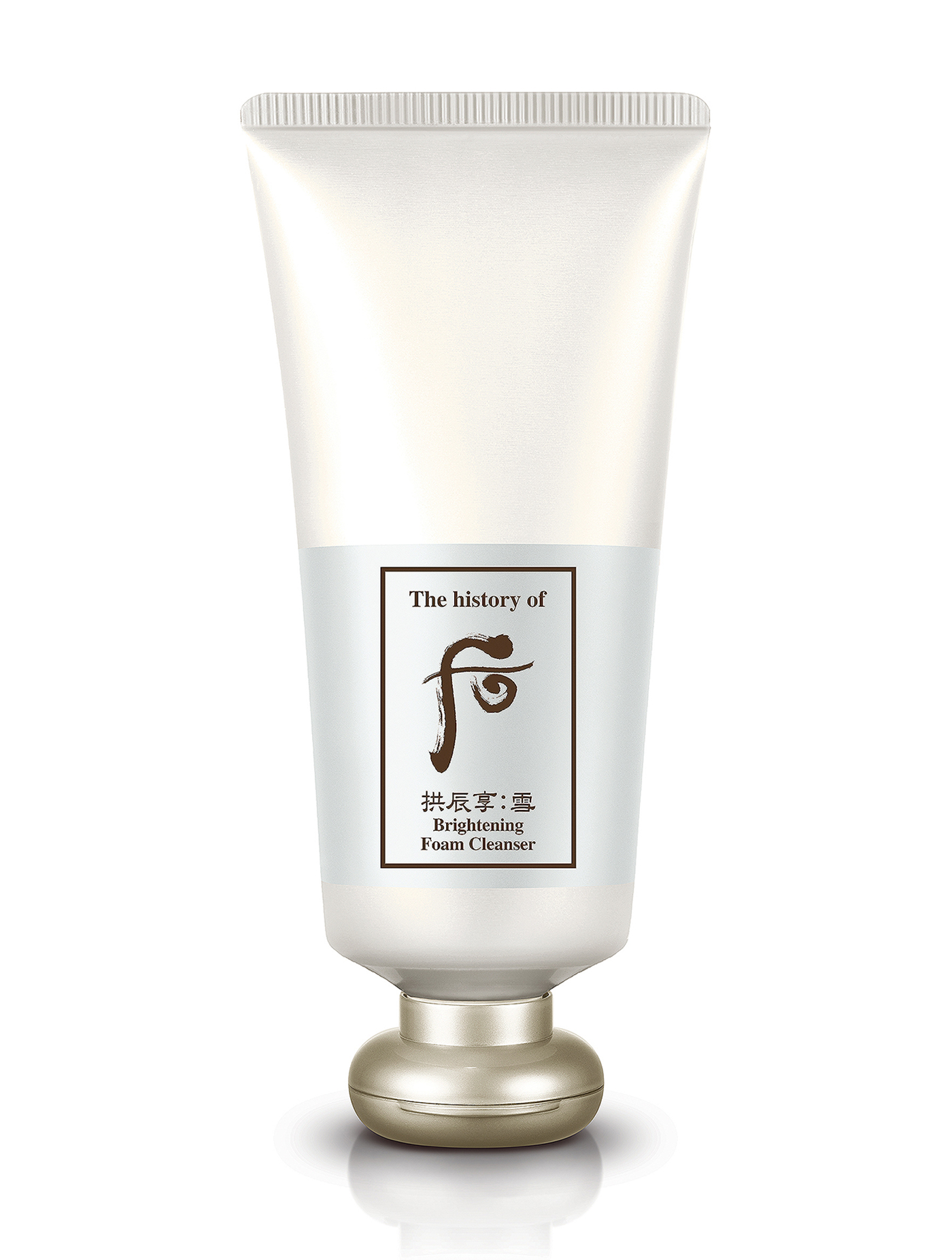 The History of Whoo Gongjinhyang: Seol Brightening Foam Cleanser