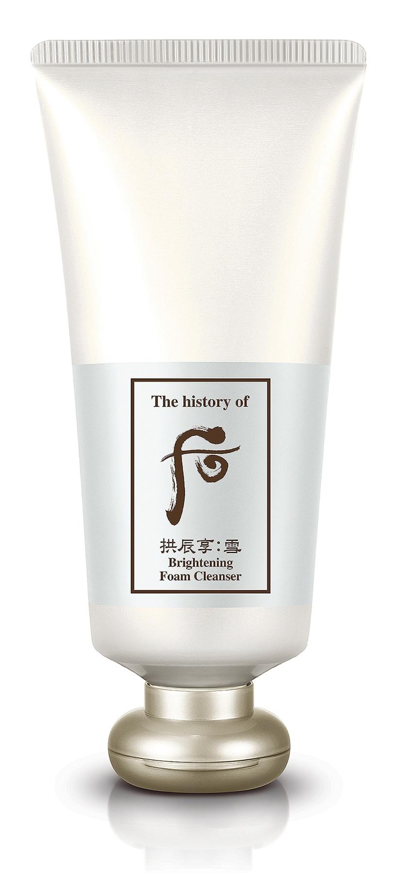 The History of Whoo Gongjinhyang: Seol Brightening Foam Cleanser