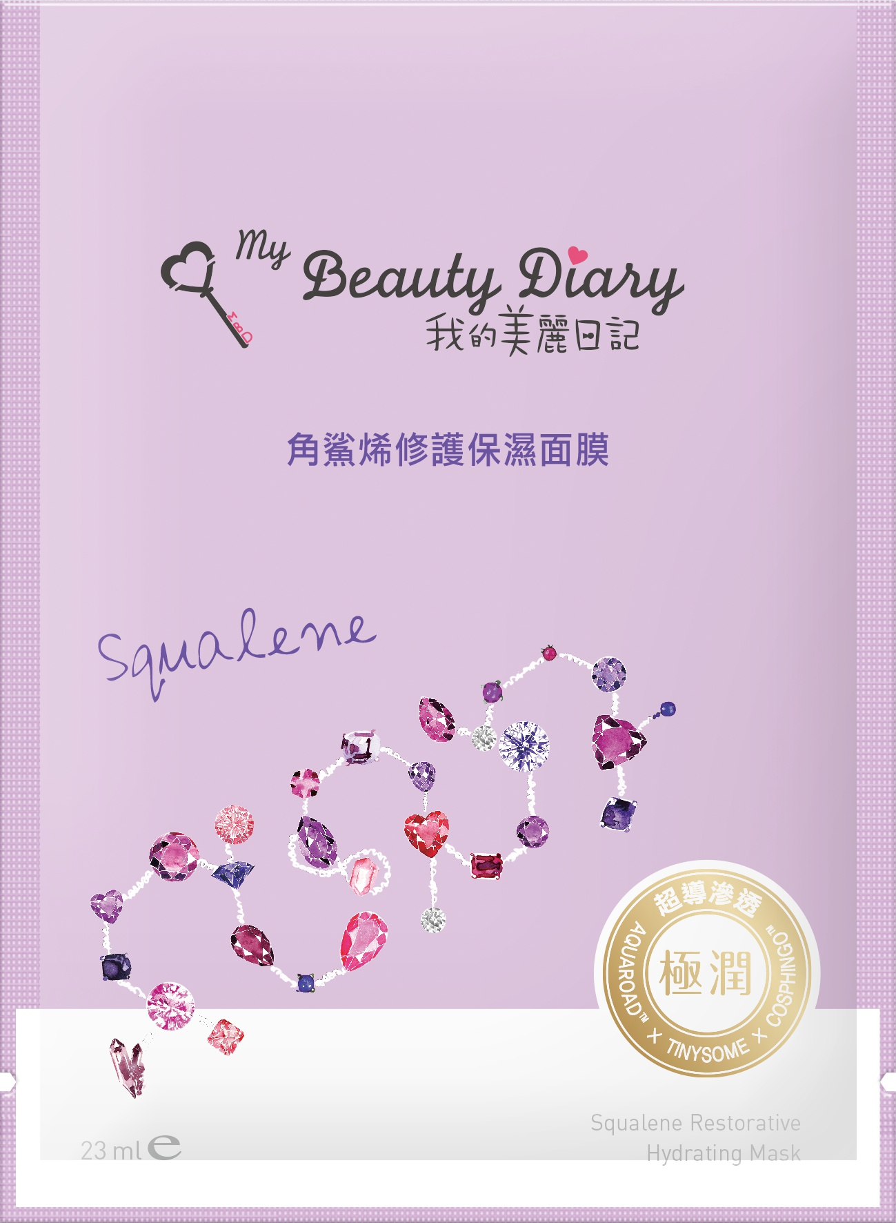 My Beauty Diary Squalene Sheet Mask