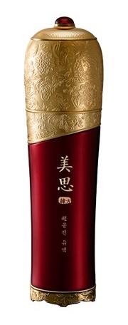 Missha Misa Cho Gong Jin Emulsion