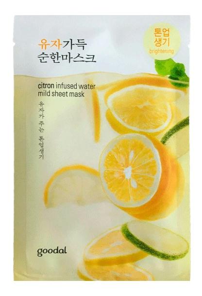 Goodal Yuja Infused Water Mild Sheet Mask