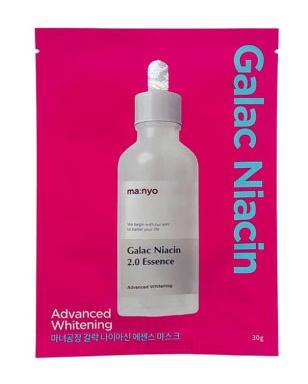 ma:nyo Galac Niacin Essence Mask Advanced Brightening
