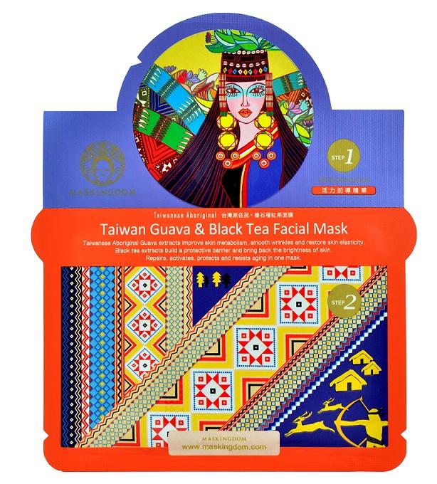 Maskingdom Aboriginal Taiwan Guava & Black Tea Facial Mask