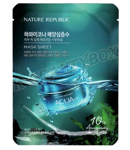 Nature Republic Super Aqua Max EX Watery Mask Sheet