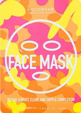 KOCOSTAR Camo Face Mask