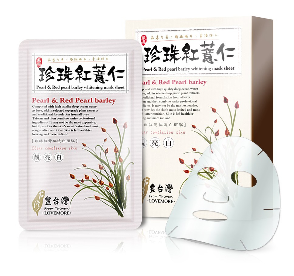 Lovemore Pearl & Red Pearl Barley Whitening Mask Sheet