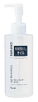 Chifure Cleansing Oil