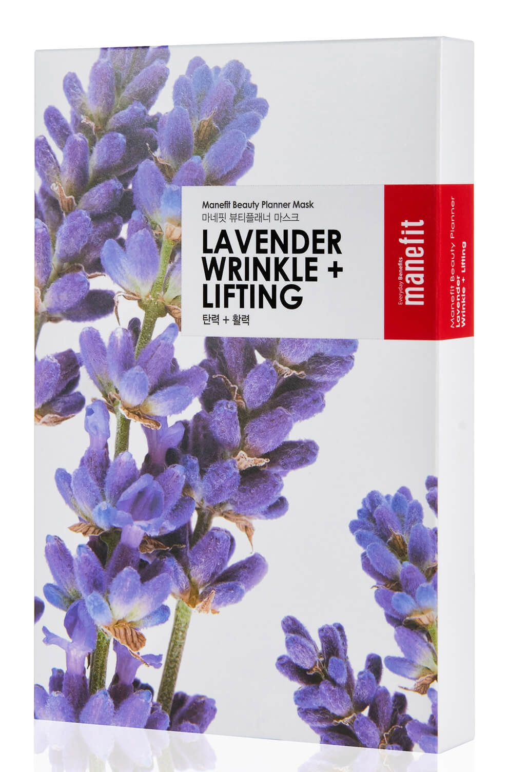 Manefit Beauty Planner Mask Lavender Wrinkle + Lifting