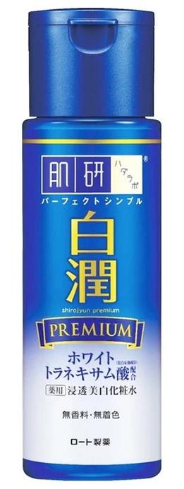 Hada Labo Shirojyun Premium Whitening Lotion Light
