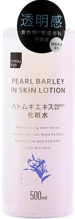 Matsumoto Kiyoshi Pearl Barley In Skin Lotion