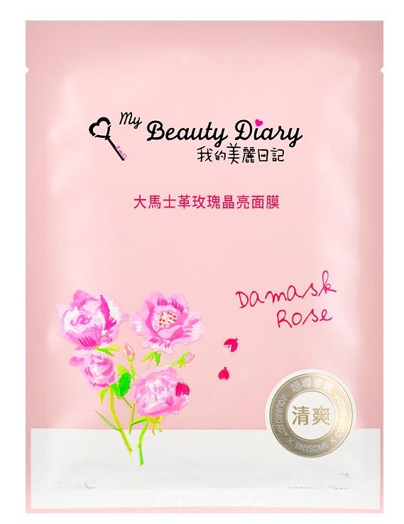 My Beauty Diary Damask Rose Facial Mask