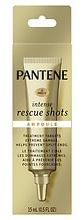 Pantene  Rescue Shots Hair Ampoules
