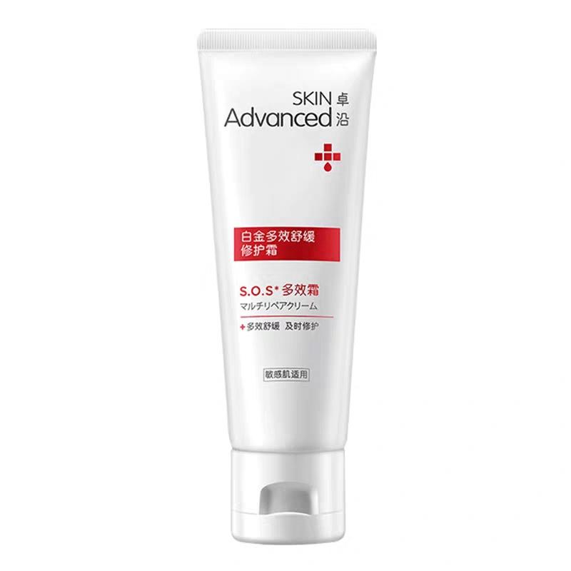 Skin Advanced Platinum Multi Repair Cream
