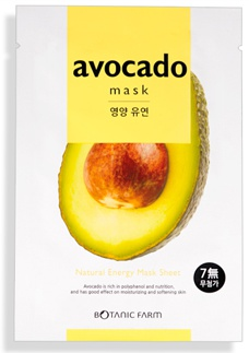 Botanic Farm Natural Energy Sheet Mask In Avocado