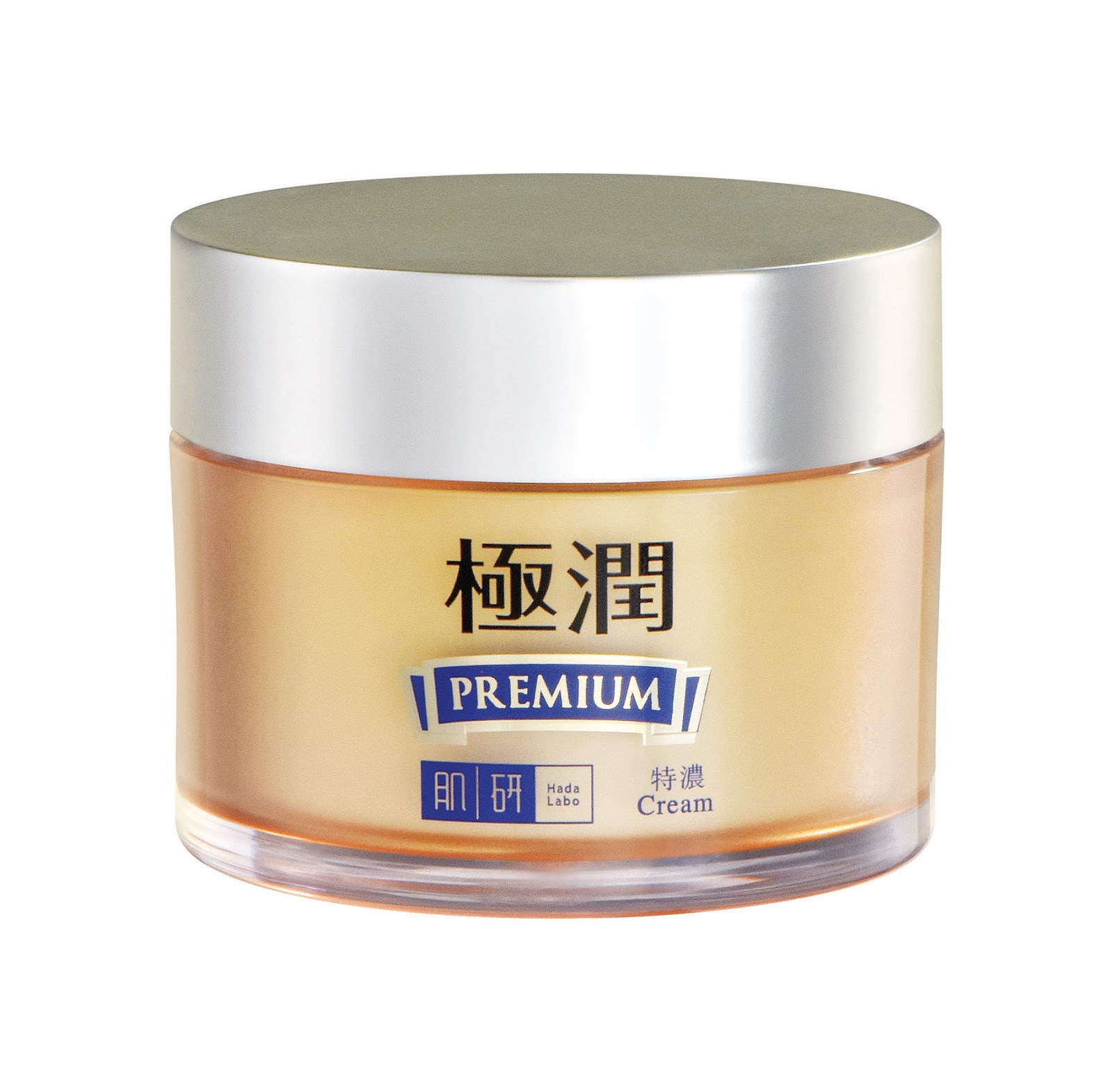 Hada Labo Premium Hydrating Cream Night