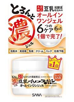 SANA Soy Milk 6 In 1 Moisture Gel Cream