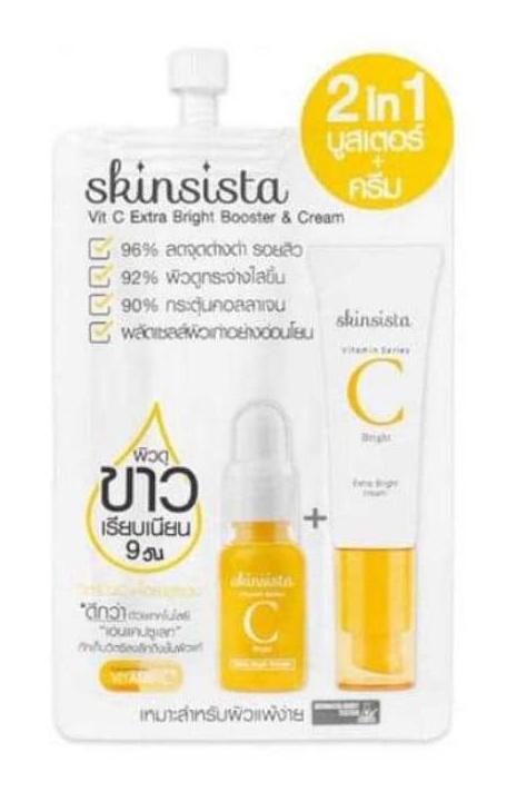 Skinsista Vit C Extra Bright Booster & Cream 2 in 1