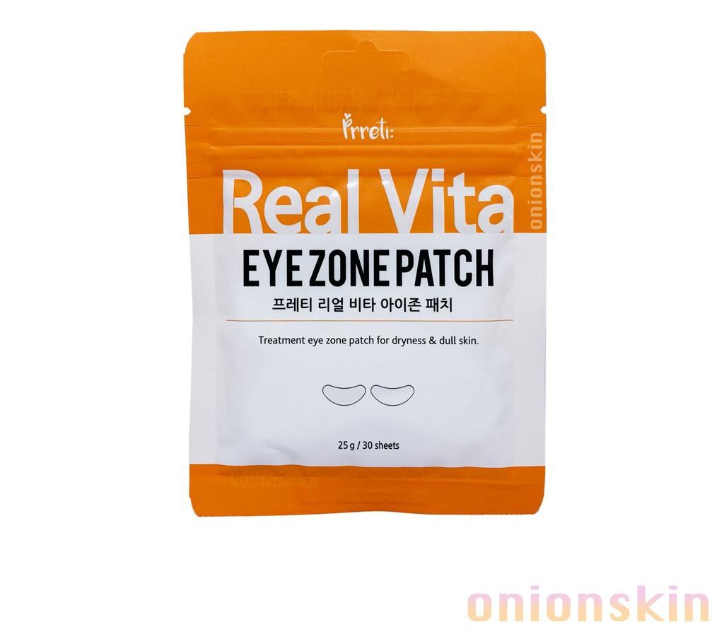 Prreti Real Vita Eye Zone Patch