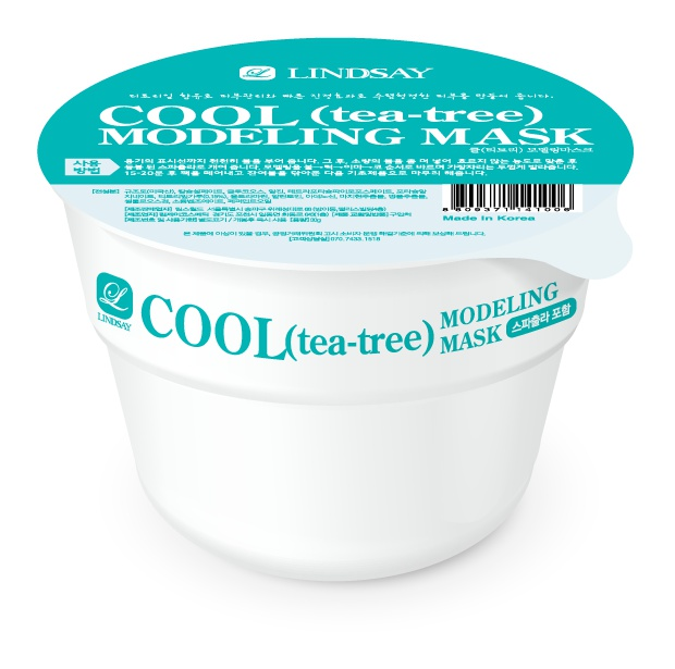 Lindsay Cool (Tea-Tree) Modelling Rubber Mask Cup