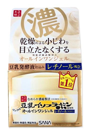 SANA Nameraka Honpo Wrinkle Gen Cream