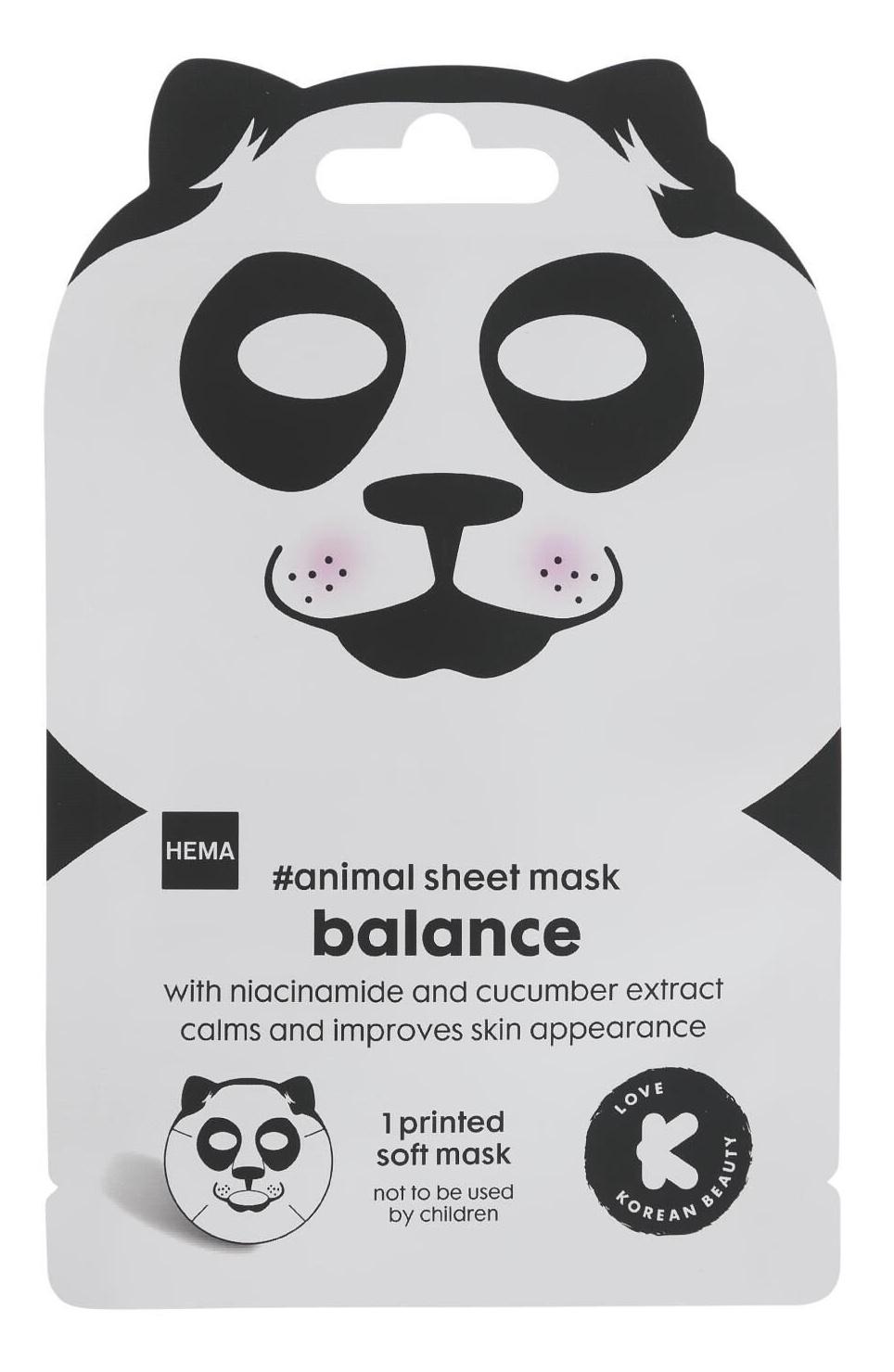 Hema Panda Balance Sheet Mask
