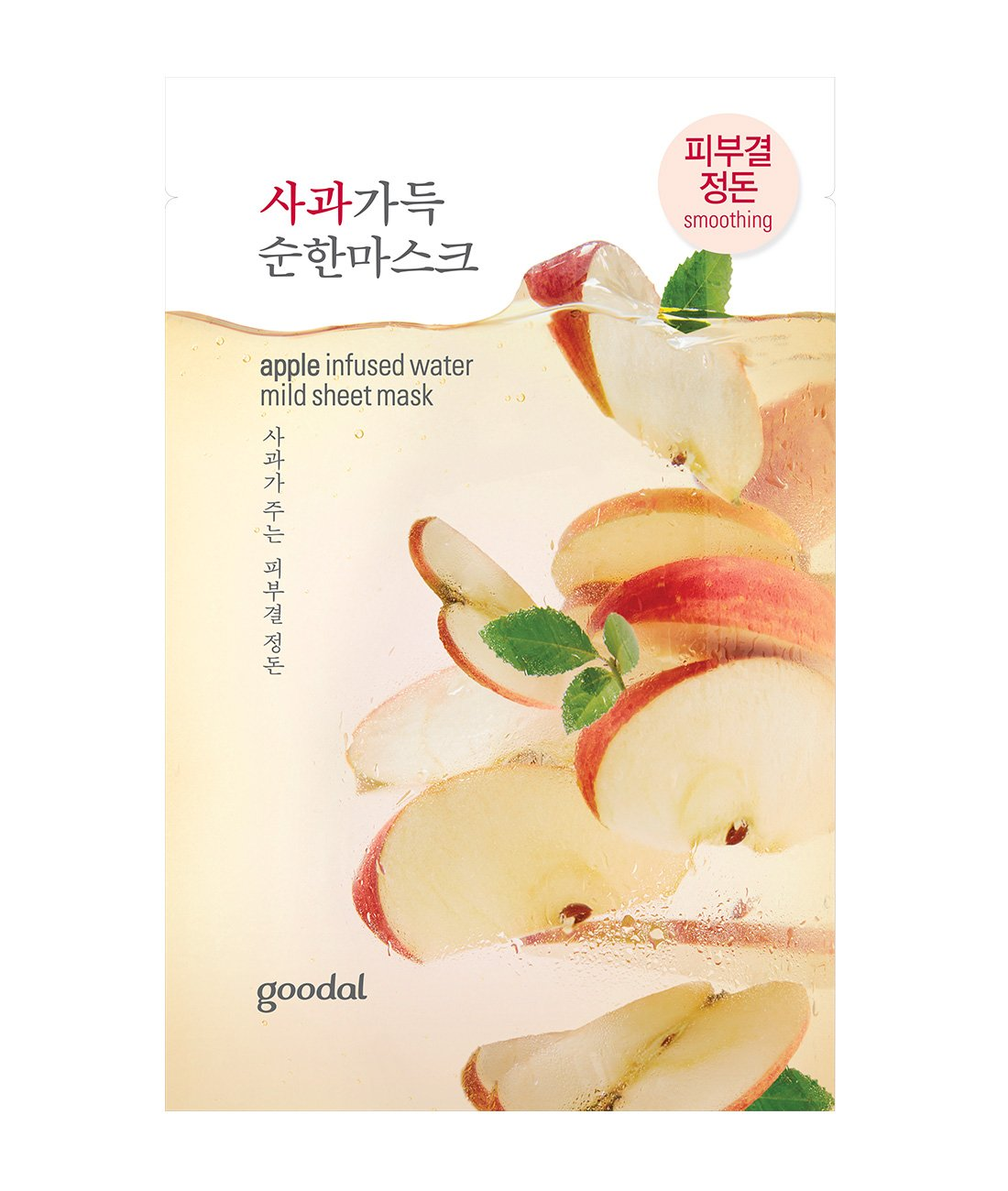 Goodal Mild Sheet Mask Apple