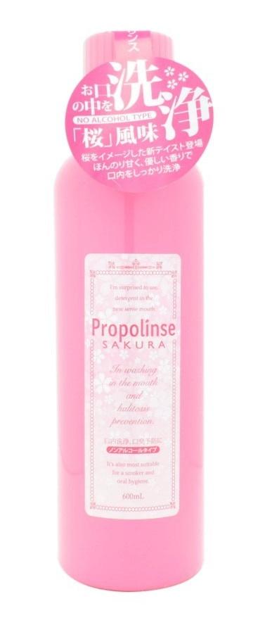 Propolinse Mouthwash Sakura
