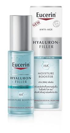 Eucerin Hyaluron Filler First Serum Moisture Booster