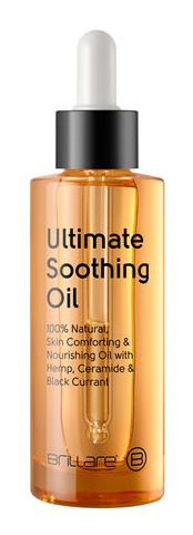 Brillare Ultimate Soothing Oil