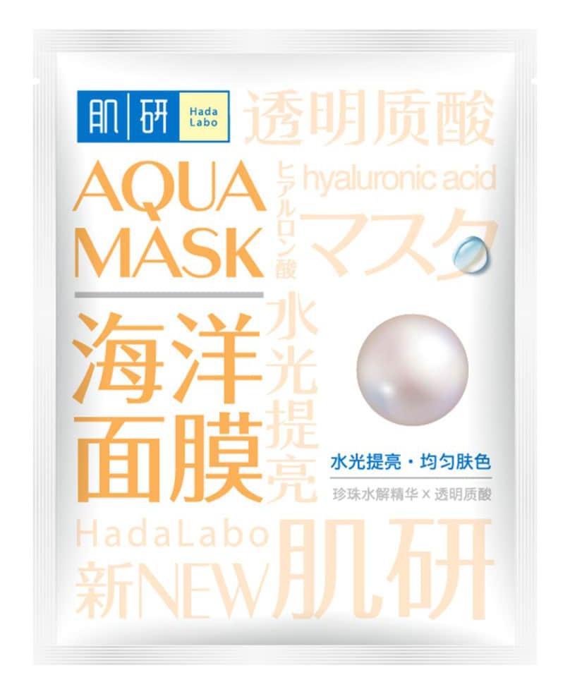 Hada Labo Aqua Mask