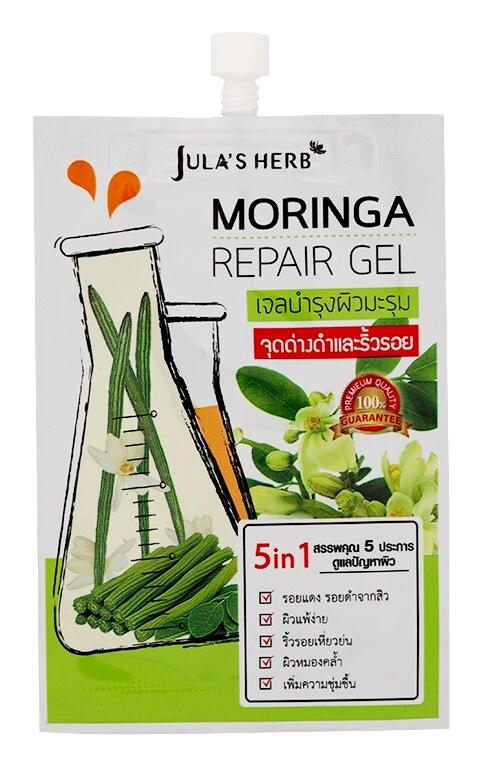 Jula's herb Moringa Repair Gel