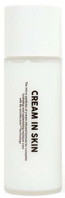 It's Skin Cream In Skin
