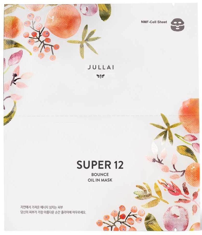Jullai Super 12 Bounce Oil In Mask