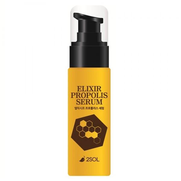 2Sol Elixir Propolis Serum