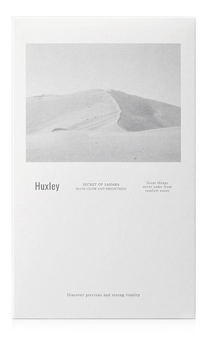 Huxley Glow And Brightness Mask