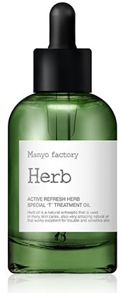 Manyo Factory Active Refresh Herb Oil
