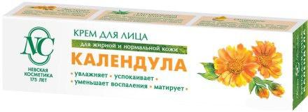 Невская Косметика Календула