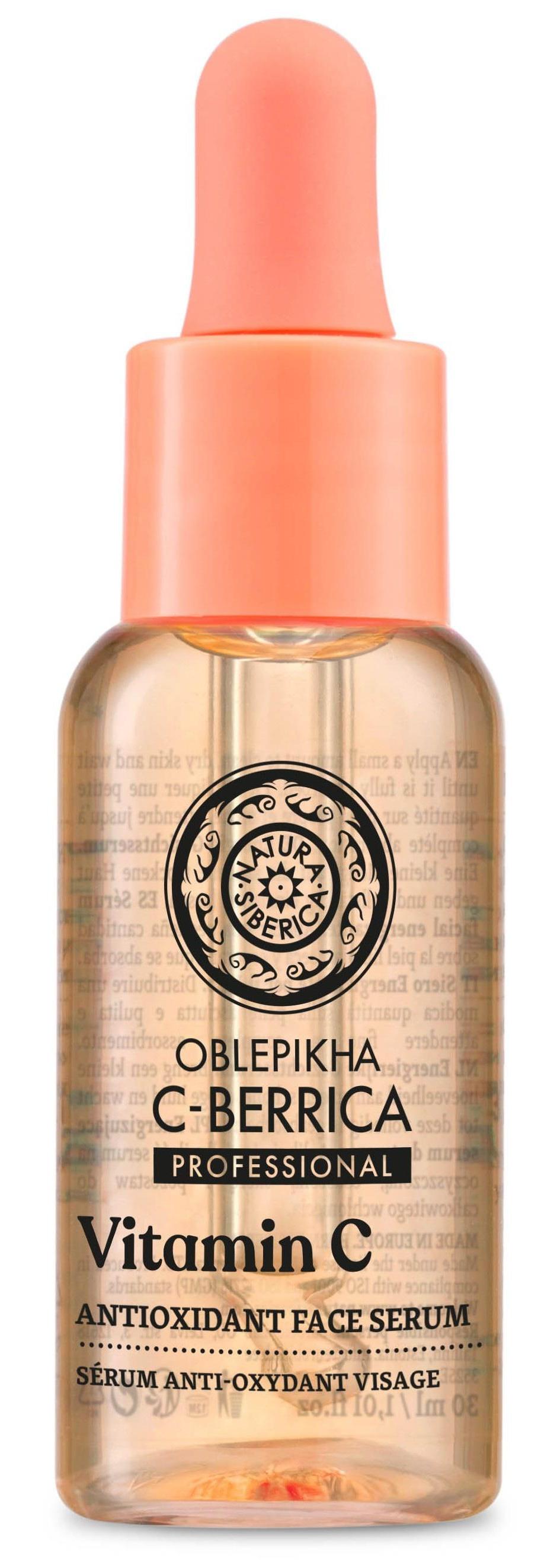 Natura Siberica C-Berrica, Antioxidant Face Serum (All Skin Types)