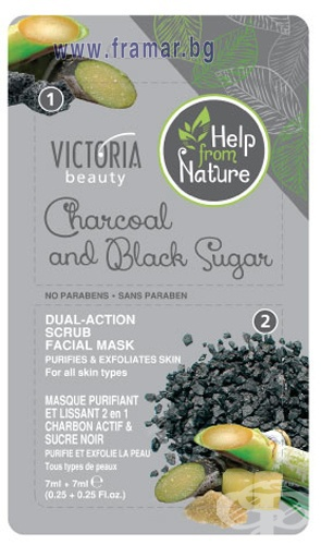 Victoria beauty Charcoal And Black Sugar Dial Action Scrub Facial Mask