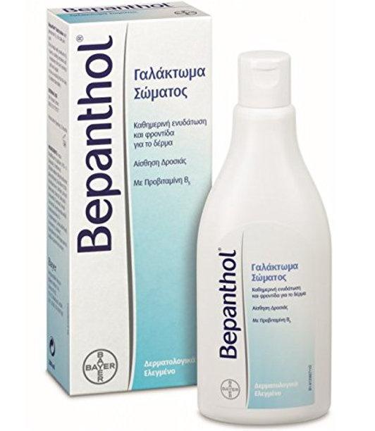 Bepanthol Body Lotion