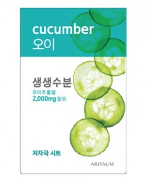 Aritaum Fresh Essence Mask Cucumber