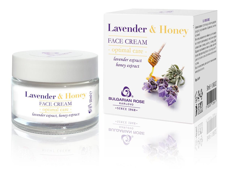 Karlovo Bulgarian rose Face Day And Night Cream Lavender & Honey