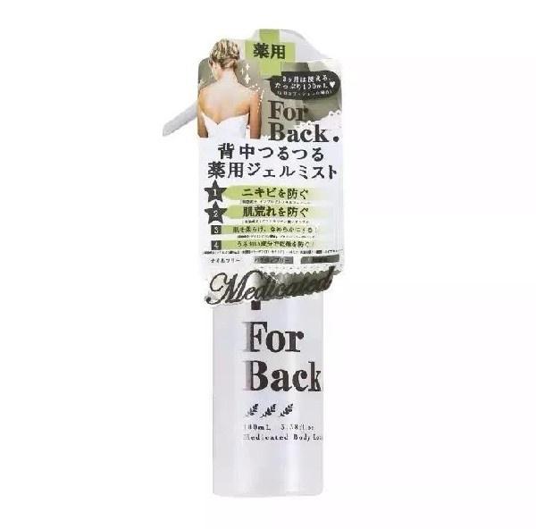 PelicanSoap Back Medicated Anti Acne Gel Mist
