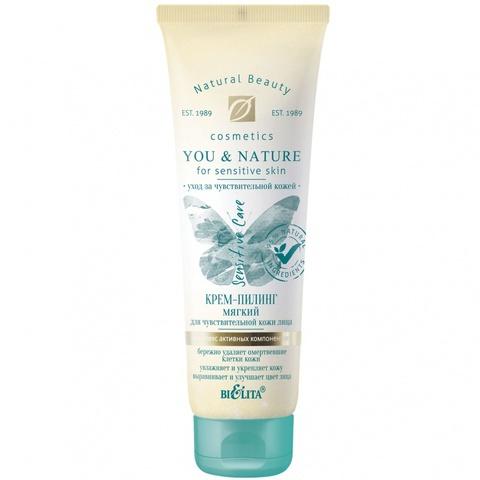 Biolita Mild Peeling Cream For Sensitive Skin