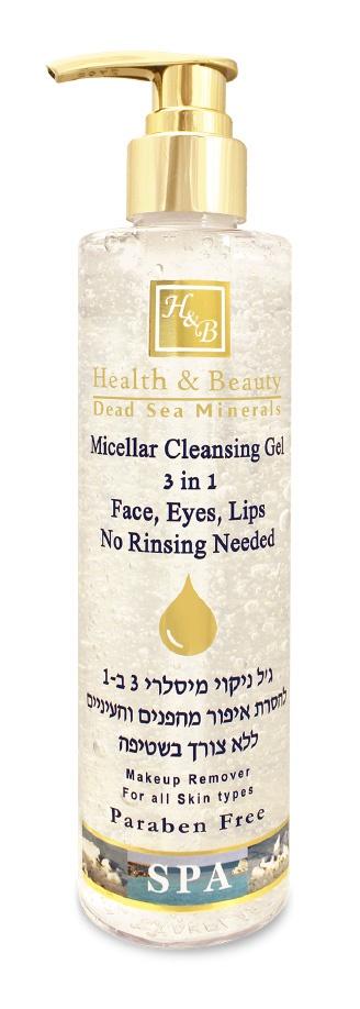 Health & Beauty Dead Sea Minerals Micellar Cleansing Gel 3 In 1 Face Eyes Lips